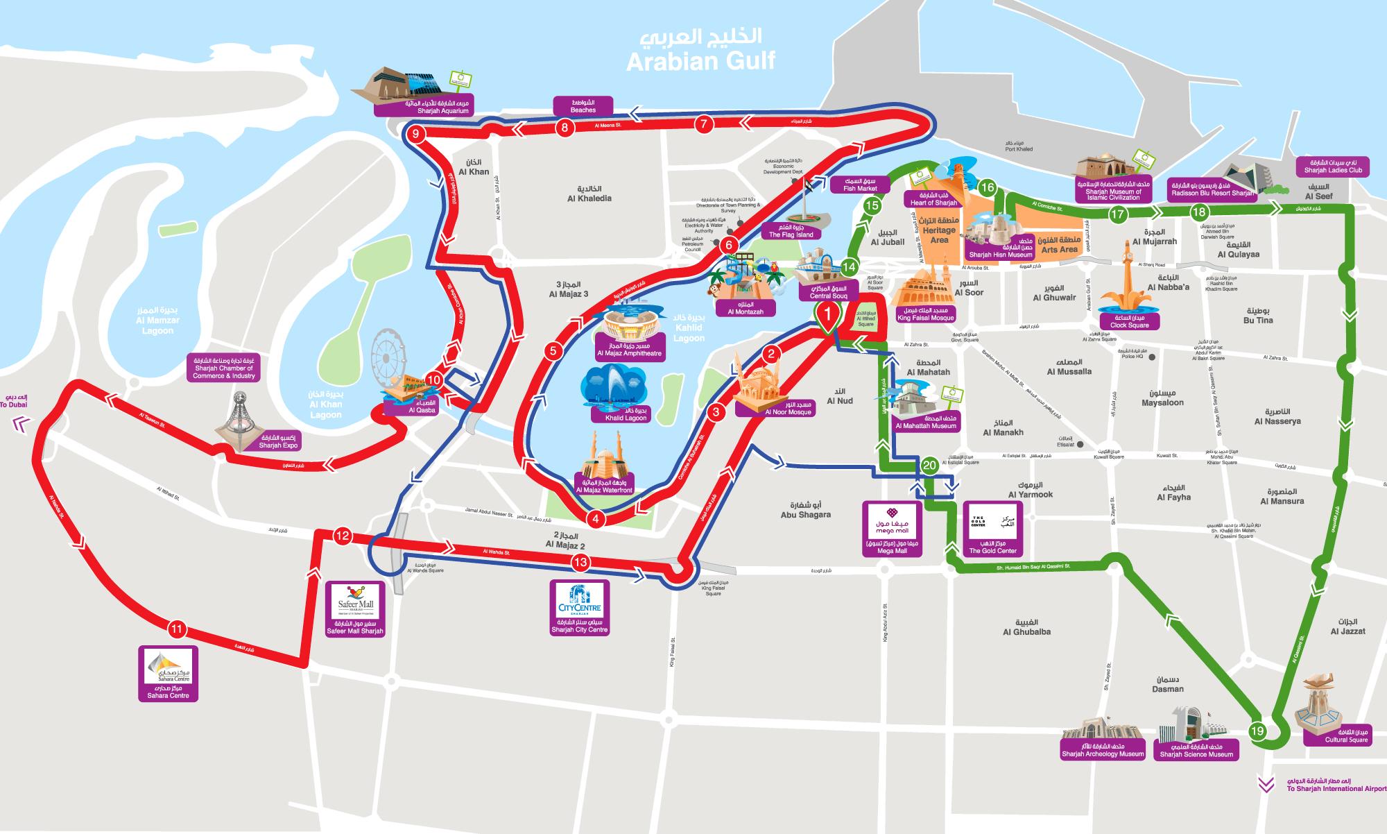 Sharjah Map Pdf
