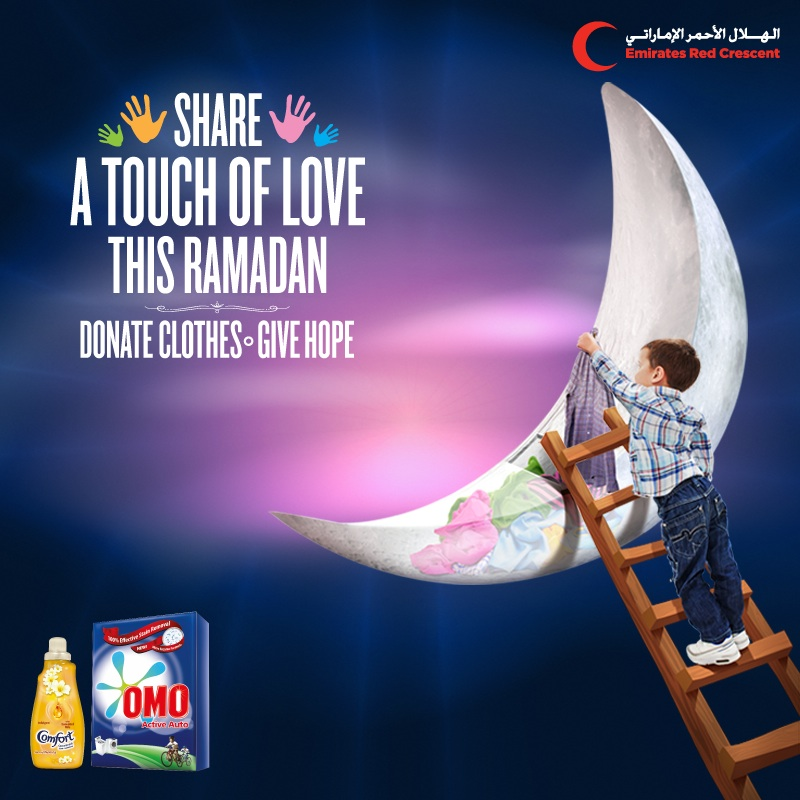 Share-a-Touch-of-Love-UAE-English.jpg