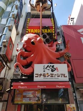 Takoyaki anyone?